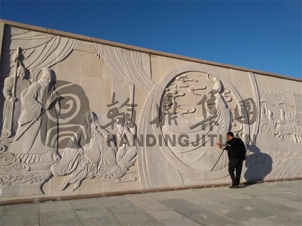 凉城广场雷竞技app大型浮雕
