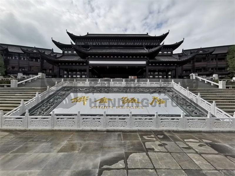 《贵州织金平远古镇》